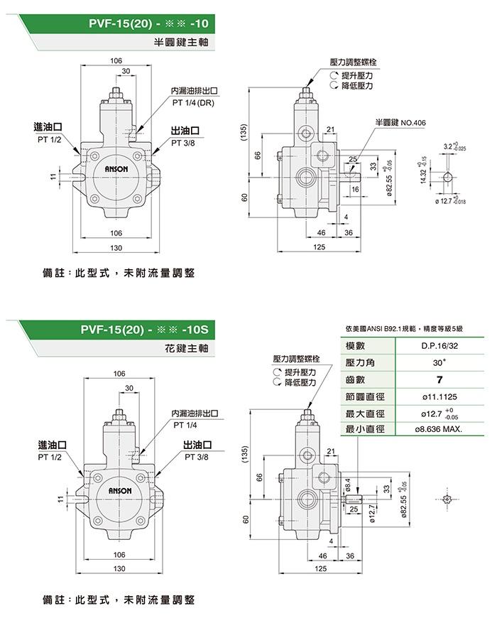 PVF-30-70-10